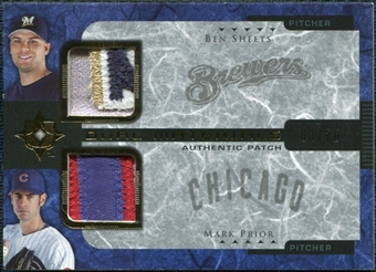 2005 Upper Deck Ultimate Collection Dual Materials Patch #PS Ben Sheets Mark Prior /10
