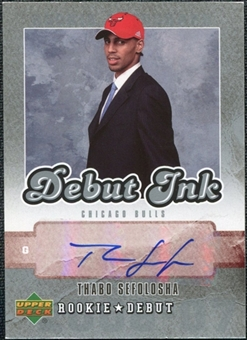 2006/07 Upper Deck Rookie Debut Ink #TS Thabo Sefolosha Autograph