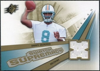 2006 Upper Deck SPx Swatch Supremacy #SWDC Daunte Culpepper