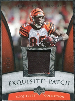 2006 Upper Deck Exquisite Collection Patch Silver #EPCJ Chad Johnson /50