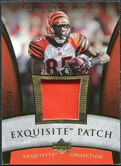 2006 Upper Deck Exquisite Collection Patch Gold #EPCJ Chad Johnson /30
