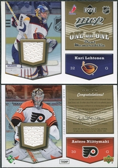 2007/08 Upper Deck One on One Jerseys #OOLN Kari Lehtonen / Antero Niittymaki