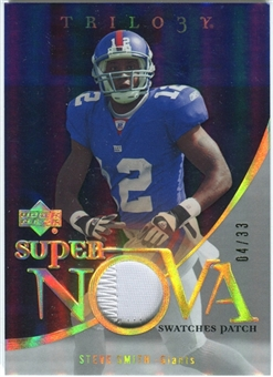 2007 Upper Deck Trilogy Supernova Swatches Patch Hologold #SS Steve Smith USC /33