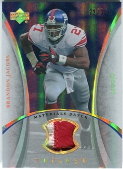 2007 Upper Deck Trilogy Materials Patch Hologold #BJ Brandon Jacobs /33