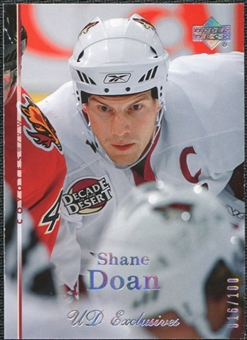 2007/08 Upper Deck Exclusives Parallel #95 Shane Doan /100