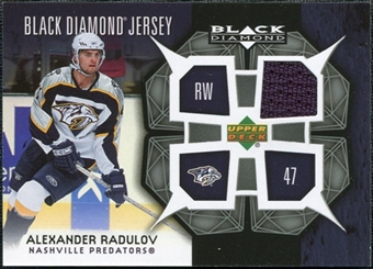 2007/08 Upper Deck Black Diamond Jerseys #BDJAR Alexander Radulov