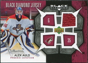 2007/08 Upper Deck Black Diamond Jerseys #BDJAU Alexander Auld