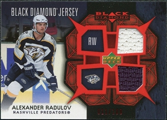 2007/08 Upper Deck Black Diamond Jerseys Ruby Dual #BDJAR Alexander Radulov /100