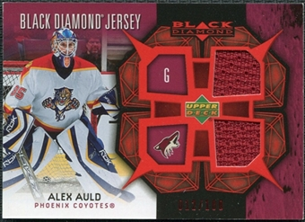 2007/08 Upper Deck Black Diamond Jerseys Ruby Dual #BDJAU Alexander Auld /100