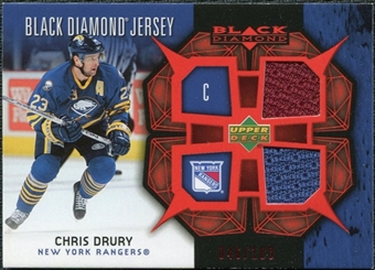 2007/08 Upper Deck Black Diamond Jerseys Ruby Dual #BDJCD Chris Drury /100
