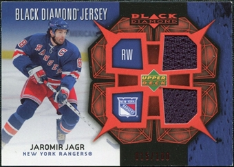 2007/08 Upper Deck Black Diamond Jerseys Ruby Dual #BDJJJ Jaromir Jagr /100