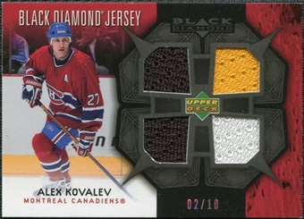 2007/08 Upper Deck Black Diamond Jerseys Black Quad #BDJAK Alexei Kovalev 2/10