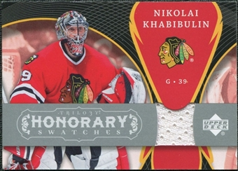 2007/08 Upper Deck Trilogy Honorary Swatches #HSNK Nikolai Khabibulin