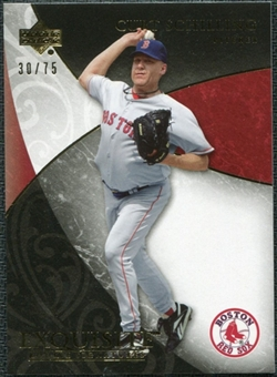 2007 Upper Deck Exquisite Collection Rookie Signatures Gold #17 Curt Schilling /75