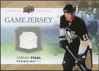 2007/08 Upper Deck Game Jerseys #GJ2JS Jordan Staal