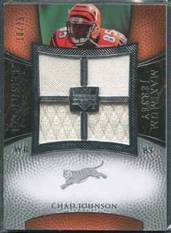 2007 Upper Deck Exquisite Collection Maximum Jersey Silver #JO Chad Johnson /75