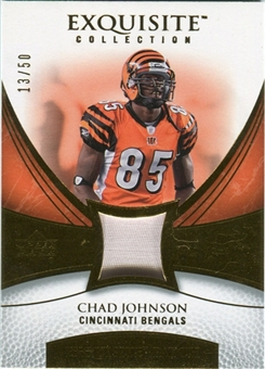 2007 Upper Deck Exquisite Collection Patch Gold #JO Chad Johnson /50