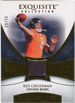 2007 Upper Deck Exquisite Collection Patch Gold #RG Rex Grossman /50