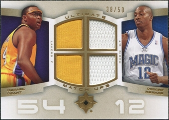 2007/08 Upper Deck Ultimate Collection Matchups Gold #GH Horace Grant Dwight Howard /50