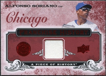 2008 Upper Deck UD A Piece of History Franchise History Jersey #FH11 Alfonso Soriano