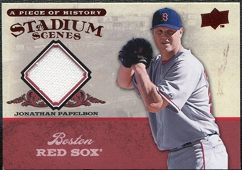 2008 Upper Deck UD A Piece of History Stadium Scenes Jerseys #SS10 Jonathan Papelbon