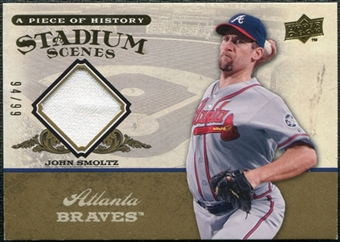 2008 Upper Deck UD A Piece of History Stadium Scenes Jersey Gold #SS5 John Smoltz /99