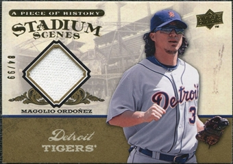 2008 Upper Deck UD A Piece of History Stadium Scenes Jersey Gold #SS24 Magglio Ordonez /99