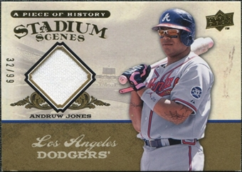 2008 Upper Deck UD A Piece of History Stadium Scenes Jersey Gold #SS28 Andruw Jones /99
