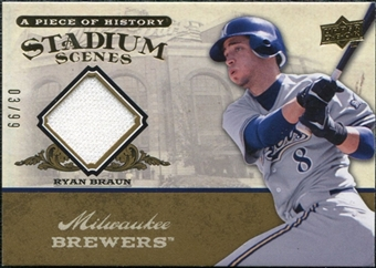 2008 Upper Deck UD A Piece of History Stadium Scenes Jersey Gold #SS30 Ryan Braun /99