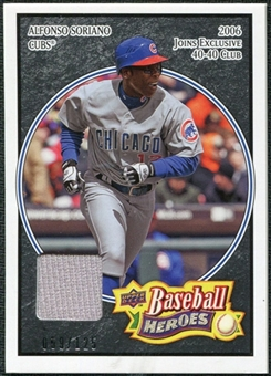 2008 Upper Deck Heroes Jersey Black #36 Alfonso Soriano /125