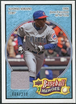 2008 Upper Deck Heroes Jersey Light Blue #36 Alfonso Soriano /200