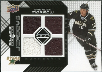 2008/09 Upper Deck Black Diamond Jerseys Quad #BDJBM Brenden Morrow