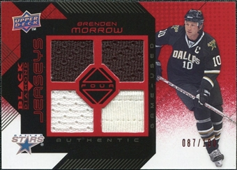 2008/09 Upper Deck Black Diamond Jerseys Quad Ruby #BDJBM Brenden Morrow /100