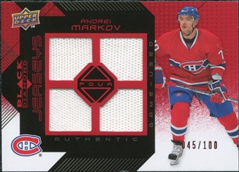 2008/09 Upper Deck Black Diamond Jerseys Quad Ruby #BDJMV Andrei Markov /100