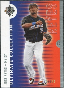 2008 Upper Deck Ultimate Collection #1 Jose Reyes /350
