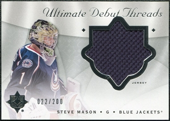 2008/09 Upper Deck Ultimate Collection Debut Threads #DTSM Steve Mason /200