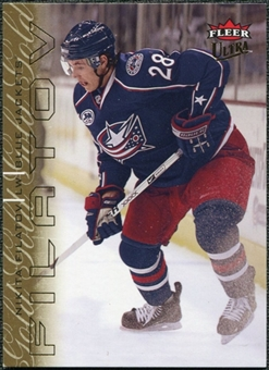 2009/10 Fleer Ultra Gold Medallion #44 Nikita Filatov