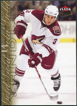 2009/10 Ultra Gold Medallion #165 Keith Yandle