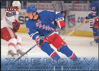 2009/10 Fleer Ultra Ice Medallion #100 Nikolai Zherdev /100
