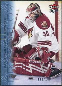 2009/10 Fleer Ultra Ice Medallion #115 Ilya Bryzgalov /100