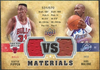 2009/10 Upper Deck VS Dual Materials #VSMP Karl Malone Scottie Pippen /570