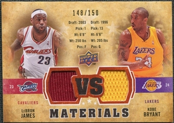 2009/10 Upper Deck VS Dual Materials Bronze #VSBJ Kobe Bryant LeBron James /150