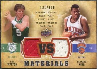 2009/10 Upper Deck VS Dual Materials Bronze #VSBK Bernard King Bill Walton /150