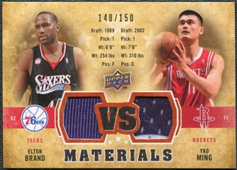 2009/10 Upper Deck VS Dual Materials Bronze #VSBM Elton Brand Yao Ming /150
