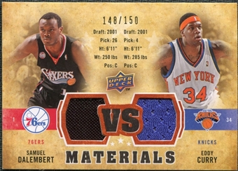 2009/10 Upper Deck VS Dual Materials Bronze #VSCD Eddy Curry Samuel Dalembert /150