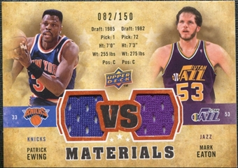 2009/10 Upper Deck VS Dual Materials Bronze #VSEE Mark Eaton Patrick Ewing /150