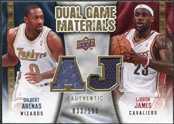 2009/10 Upper Deck Game Materials Dual Gold #DGAJ Gilbert Arenas LeBron James /150