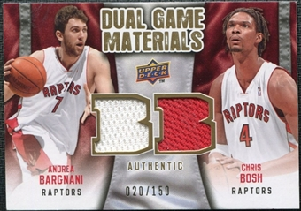 2009/10 Upper Deck Game Materials Dual Gold #DGBB Andrea Bargnani Chris Bosh /150