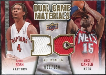 2009/10 Upper Deck Game Materials Dual Gold #DGCB Chris Bosh Vince Carter /150