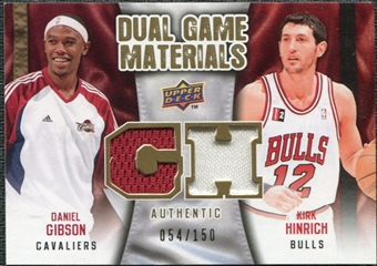 2009/10 Upper Deck Game Materials Dual Gold #DGGH Daniel Gibson Kirk Hinrich /150